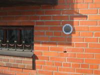 СТАТВЕНТ. Вид на фасаде. Фото 2
